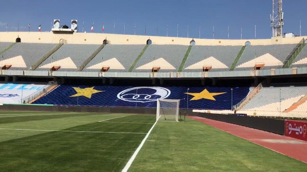 آخرین وضعیت استادیوم آزادی ساعاتی مانده به شروع دیدار استقلال و ذوب آهن + فیلم