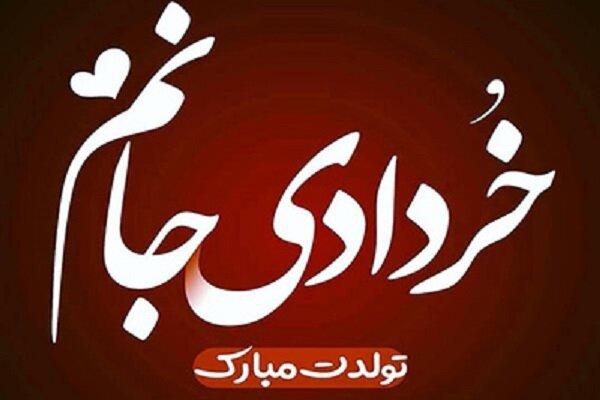 اس ام اس تبریک تولد متولدین خرداد ماه + پیامک، متن و عکس تولد خرداد