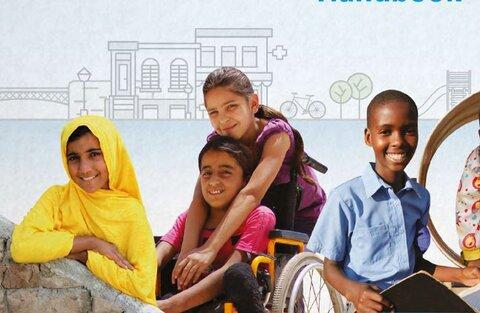 Cities should involve children in urban management