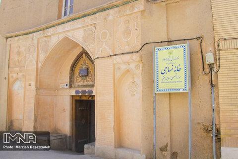 خانه تاریخی شیخ الاسلام