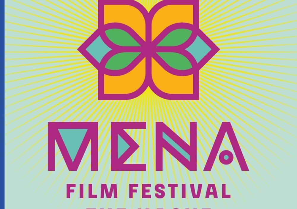 'Mother, I am Joseph' winner of the 4th MENA Film Festival The Hague