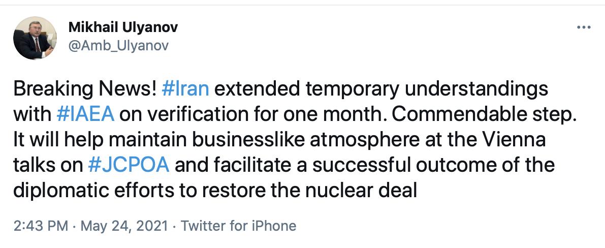 واکنش اولیانوف به تمدید تفاهم ایران و آژانس