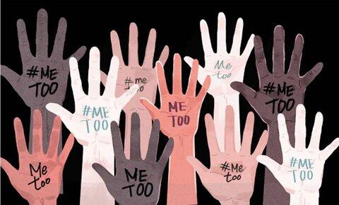 """جنبش """"می تو""""؛ تابوشکنی برای رسوایی متجاوزان جنسی"""