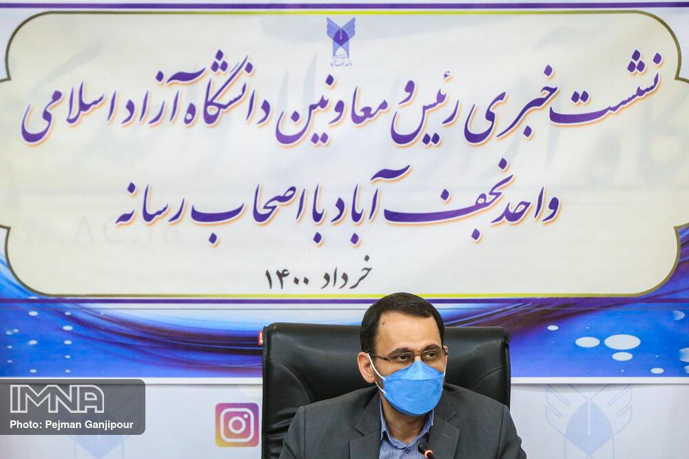 نشست خبری رئیس دانشگاه آزاد اسلامی نجف آباد