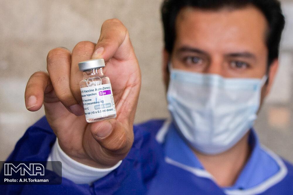 واکسیناسیون دانشجویان دانشگاه شیراز آغاز شد