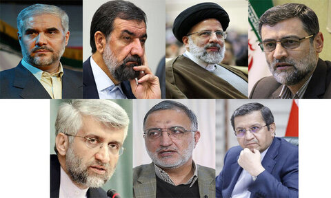 Final candidates of Iran's presidential elections announced
