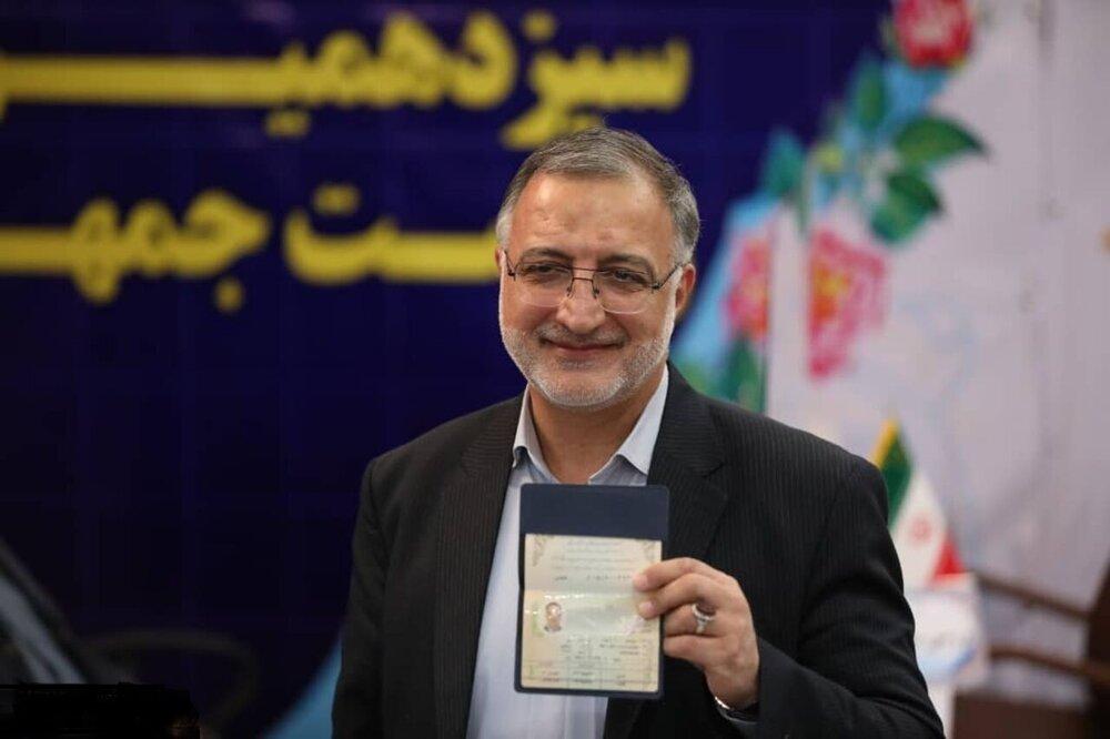 ۴۱ وعده اقتصادی علیرضا زاکانی، نامزد انتخابات ریاست جمهوری + جزئیات
