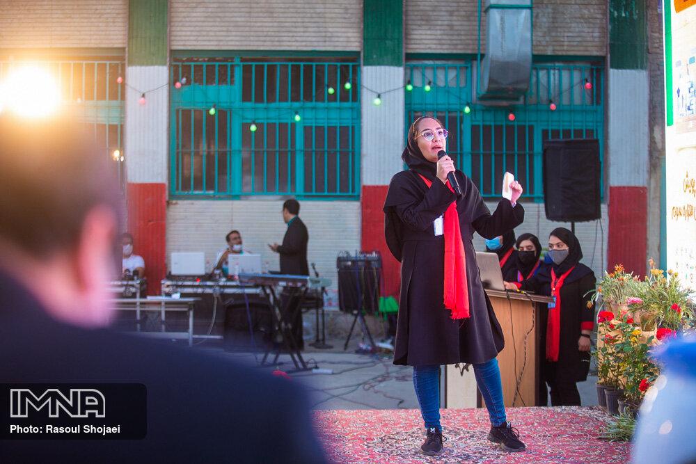 رویداد دانش آموزی ردپا