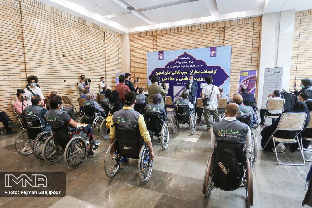 اختصاص ۱۱ میلیارد تومان به مناسبسازی شهر برای تردد آسان معلولان