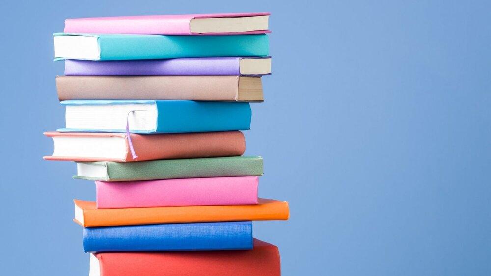 کتابهای کمک درسی