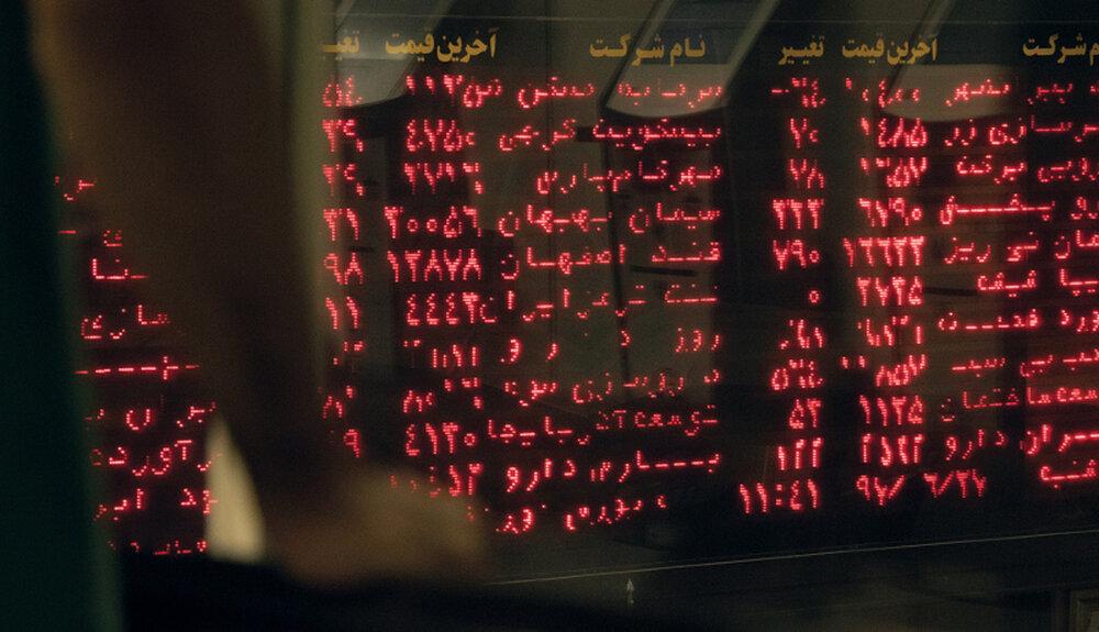 رشد ۲۷ هزار واحدی شاخص بورس امروز ۲۴ مهر ۱۴۰۰