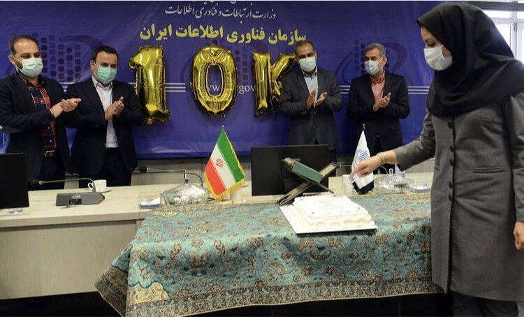 """سامانه """"ایران نوآفرین"""" بزرگترین بانک داده استارتآپی کشور شد"""