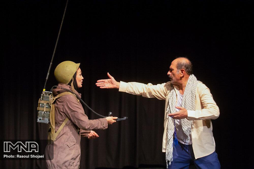 تئاتر مکث روی ریشتر هفتم