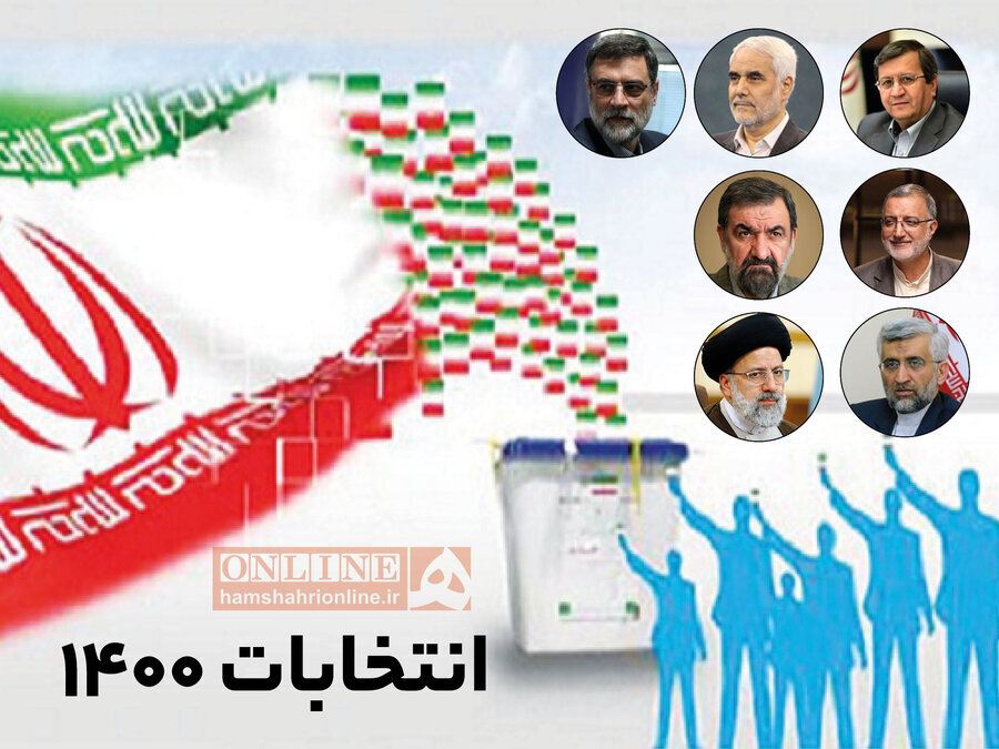 In Iran's second presidential debate, lower tones and sketchy policy presentations