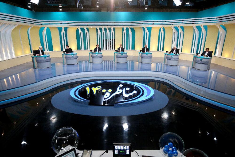 جزئیات سومین مناظره تلویزیونی نامزد های انتخابات ریاست جمهوری