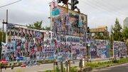 دیوارهای شهر جولانگاه پوسترهای کاندیداها