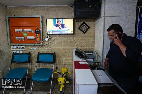 تماشای دومین مناظره انتخابات ریاست جمهوری