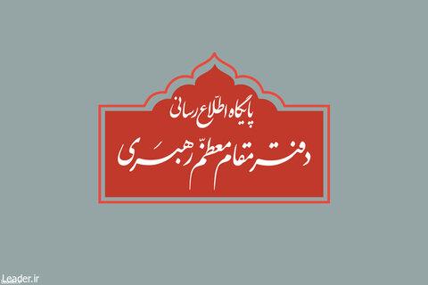 مطلبی که درباره صالح و اصلح در رسانههای اجتماعی منتشر شده است اعتبار ندارد
