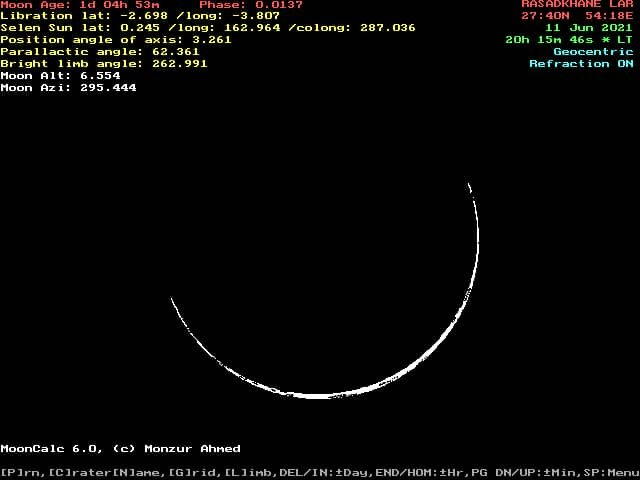 شرایط رویت هلال ماه ذیالقعده ۱۴۴۲ + جزئیات