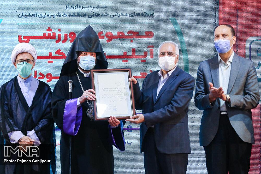بهره برداری از پروژه های منطقه پنج اصفهان