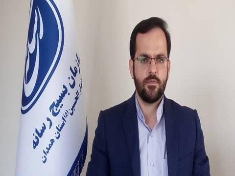جشنواره رسانه «ایران قوی» در همدان آغاز شد