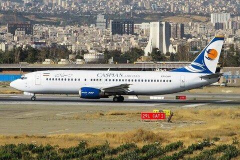 فرود اضطراری پرواز تهران-کیش