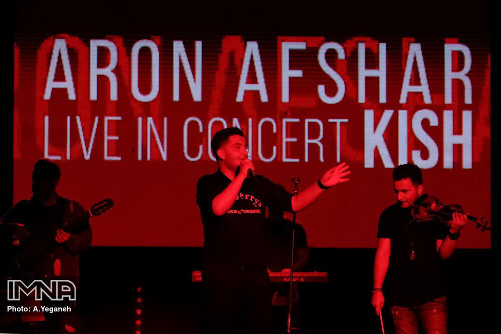 کنسرت آرون افشار در کیش