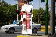 نصب ۱۷ سازه تبلیغات انتخاباتی در آستارا