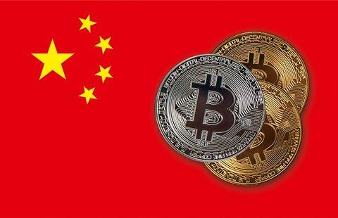 چین با ماینرهای بیت کوین مقابله میکند