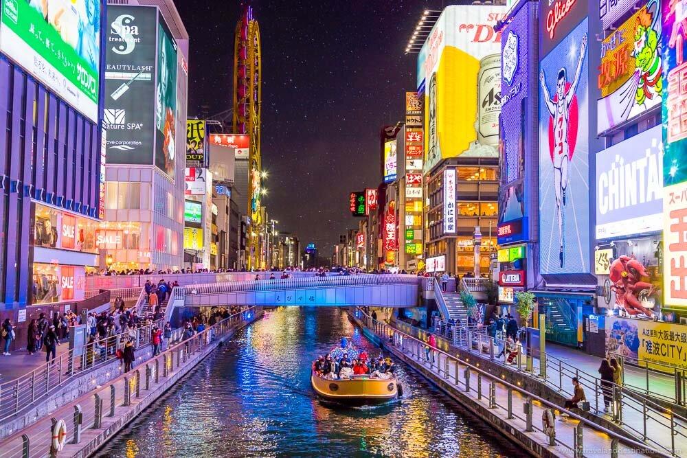 شهرهای ژاپنی در لیست زیستپذیرترینهای سال ۲۰۲۱