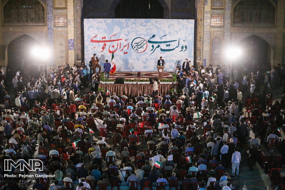 گردهمایی حامیان حجت الاسلام رییسی