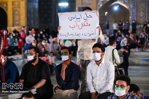 گردهمایی حامیان سعید جلیلی