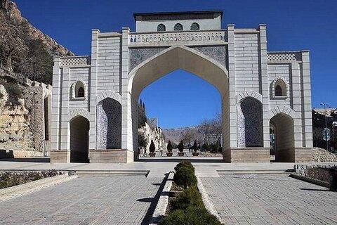 ساخت بنای «دروازه قرآن شیراز» در «مینیورلد» ملایر