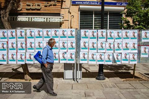 تبلیغات انتخاباتی در همدان،تهران و کرج