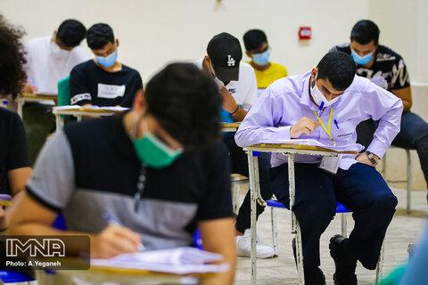 آزمون پایه دهم مدارس نمونه دولتی ۱۵ مرداد برگزار میشود