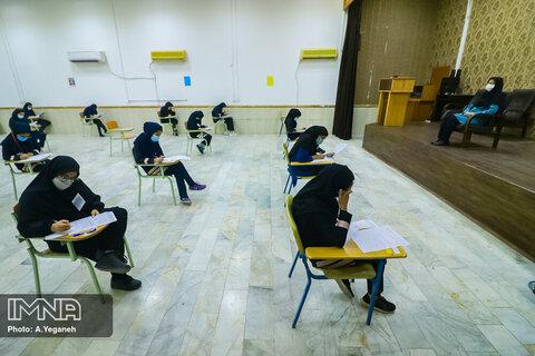 برگزاری آزمون پایه دهم مدارس نمونه دولتی در ۱۵ مرداد