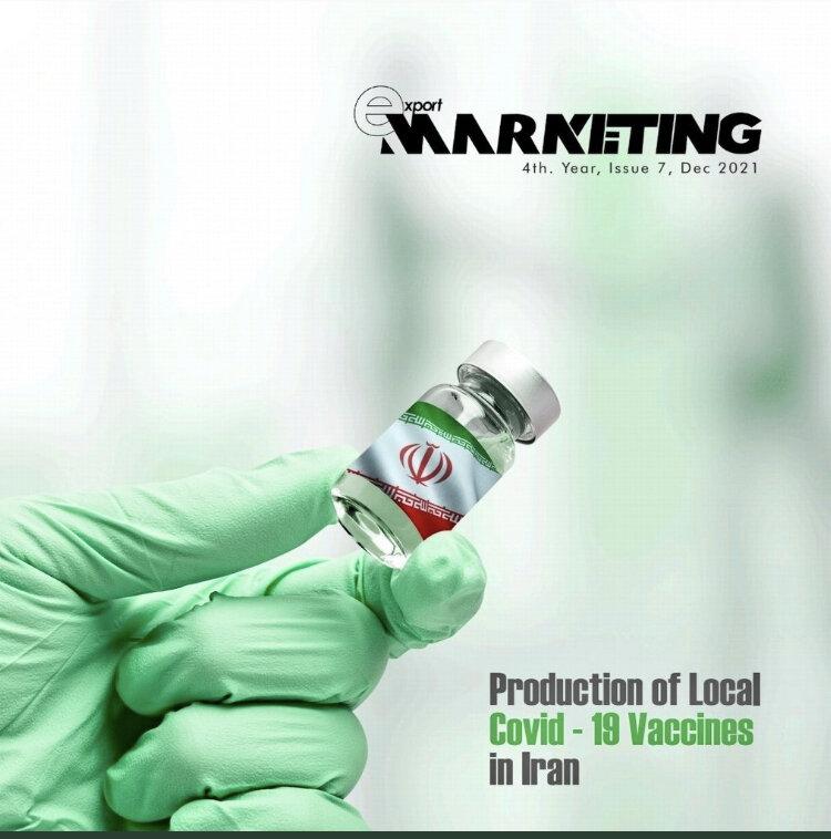 کوویران برکت در جمع ۱۶ واکسن تأیید شده دنیا