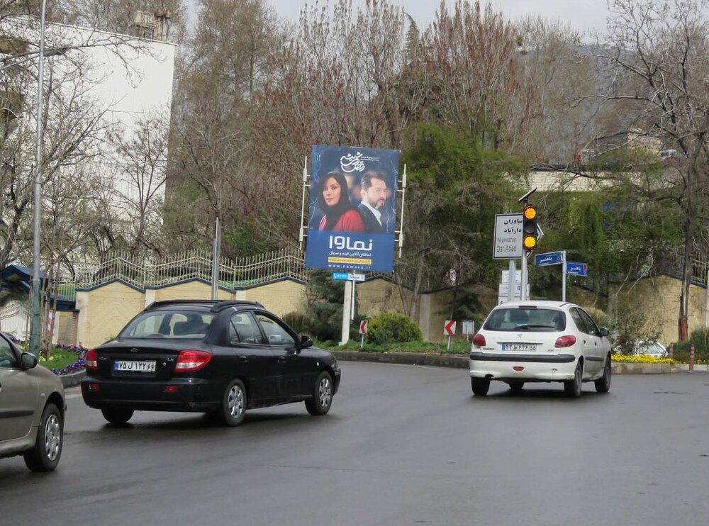 نزدیک به ریههای تهران خانه بخرید