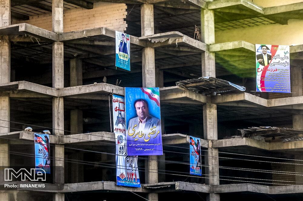 تبلیغات انتخاباتی در شهرهای همدان،تهران و کرج