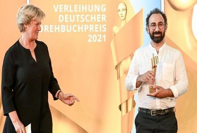 جایزه بهترین فیلمنامه سال آلمان برای یک ایرانی