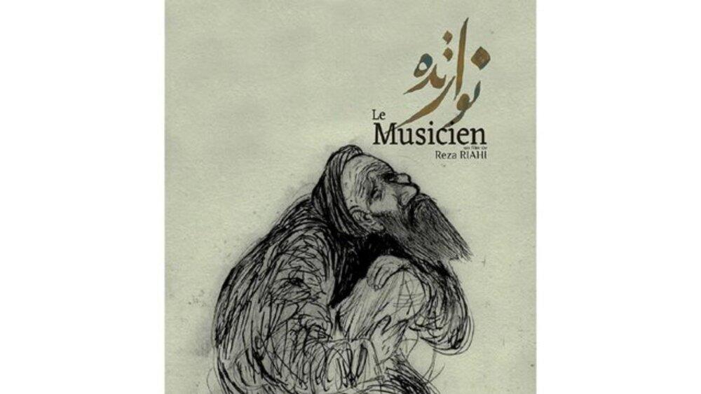 سینماگر ایرانی برنده جشنواره فیلم ترایبکا شد