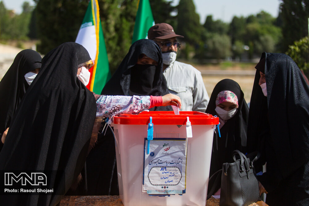 ۲۱ عضو شورای ششم شهر تهران مشخص شدند