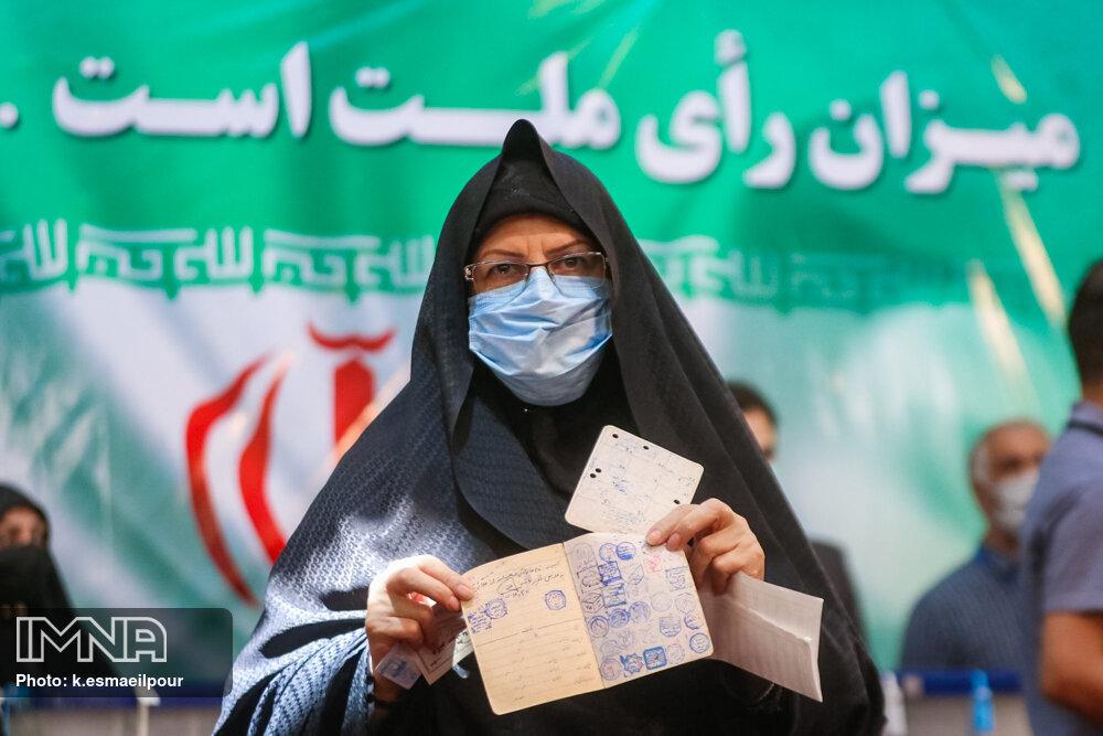 نتایج نهایی انتخابات شورای شهر اسالم