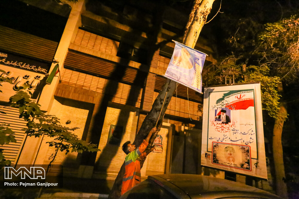 چهره شهر از تبلیغات و پوسترهای انتخاباتی پاک شد