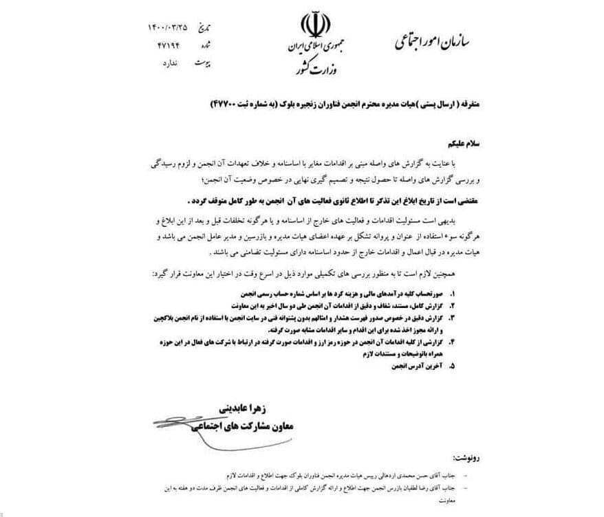 بازار ارز دیجیتال امروز ۲۹ خرداد ۱۴۰۰ + تحلیل و اخبار