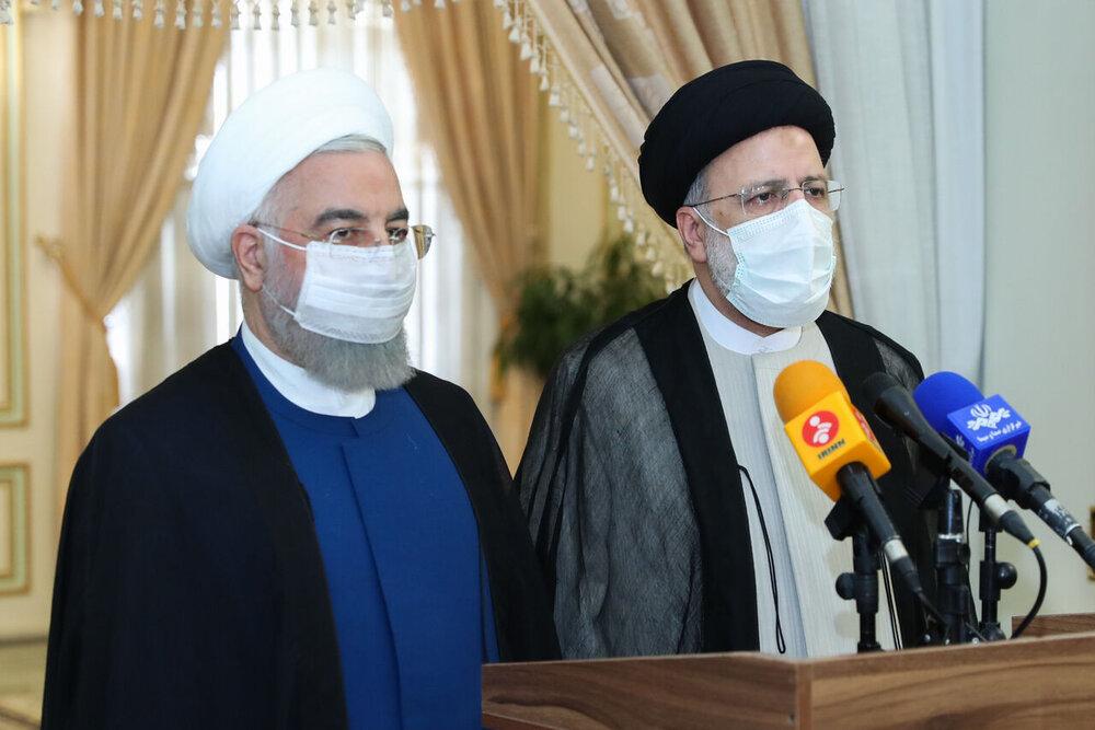 Ebrahim Raeisi wins Iran's presidential election by landslide