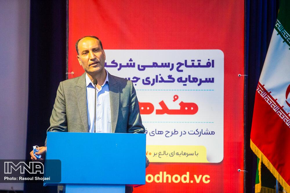 رونق کارآفرینی توصیه بزرگان دین است/ شورای اصلاحطلب منشأ تحولات جدید در اصفهان بود