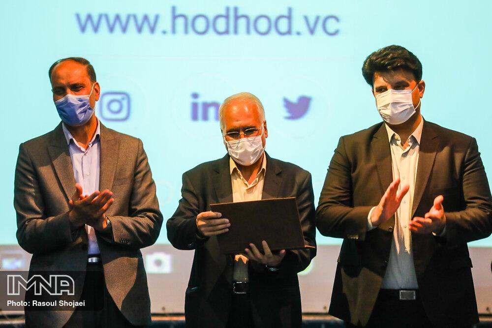 آیین افتتاح رسمی شرکت سرمایهگذاری هدهد