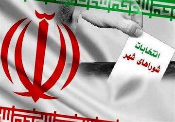 نتایج انتخابات شوراها در شهرستان سیاهکل اعلام شد
