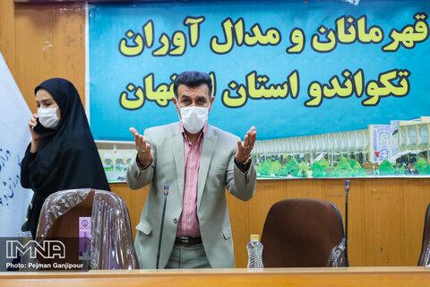 مسئولان فدراسیون تکواندو باید به اصفهان نگاهی ملی و بین المللی داشته باشند